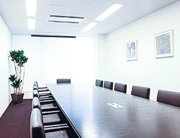 会議室・充実の共用設備