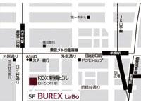 【MAP】JR新橋駅から徒歩4分、日比谷通り沿いの好立地なロケーション
